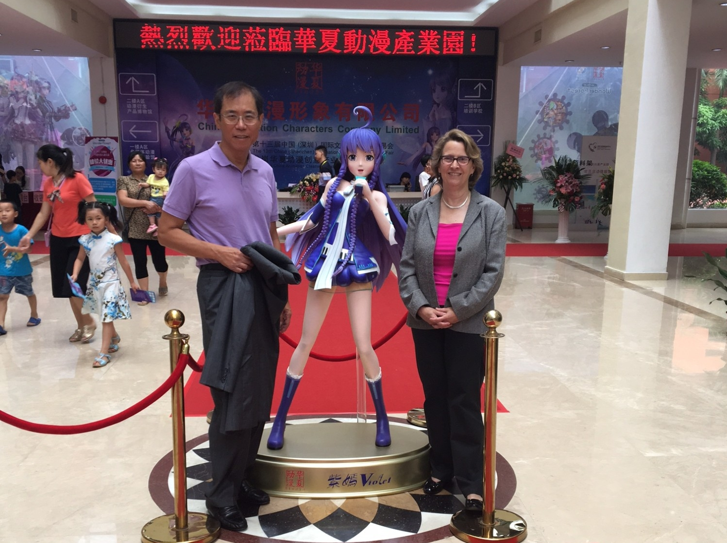 Susan Marquis and Hui Wang in China