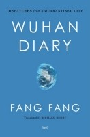 Book cover, Wuhan Diary