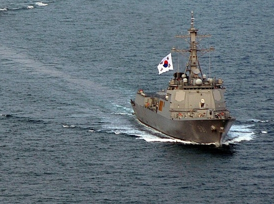 aircraft carrier USS George Washington