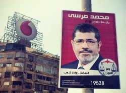 Morsi's presidential campaign poster