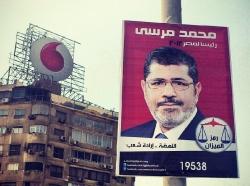 Morsi's presidential campaign poster