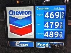 Gas prices - 10/18/12 - Santa Monica, CA