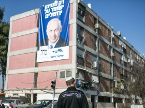 Voting in the Israeli-Arab town of Jaffa on Tuesday, Jan. 22, 2013