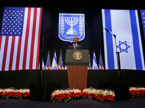 President Barack Obama gives a speech in Jerusalem in March 2013