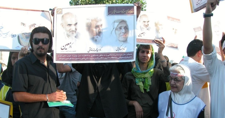 Iranians campaigning for reformist candidate Mostafa Moeen in 2005