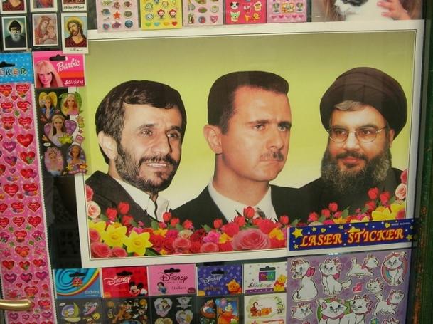 Door with poster of Ahmadinejad, Assad, and Nasrallah