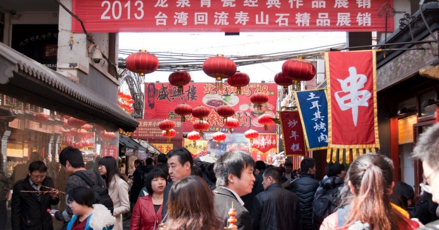 Dong Hua Men night market in Beijing