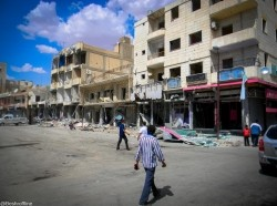 Buildings in Syria damaged by bombings