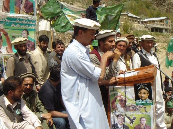 A public meeting of the All Pakistan Muslim League (APML)