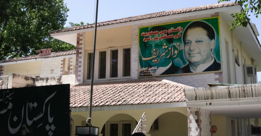 Nawaz Sharif billboard on Pakistan Muslim League-Nawaz (PML-N) Headquarters