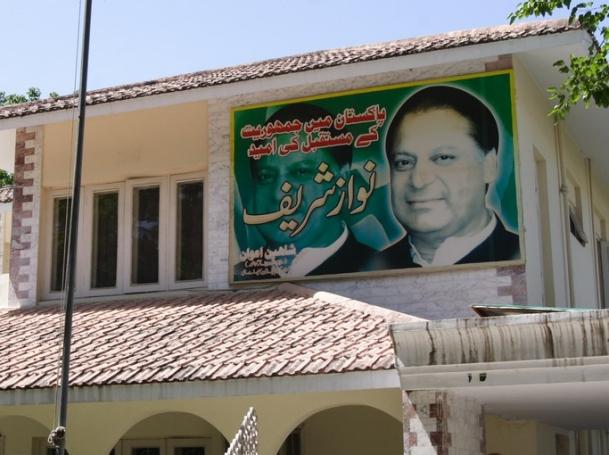 Nawaz Sharif billboard on Pakistan Muslim League-Nawaz (PML-N) Headquarters
