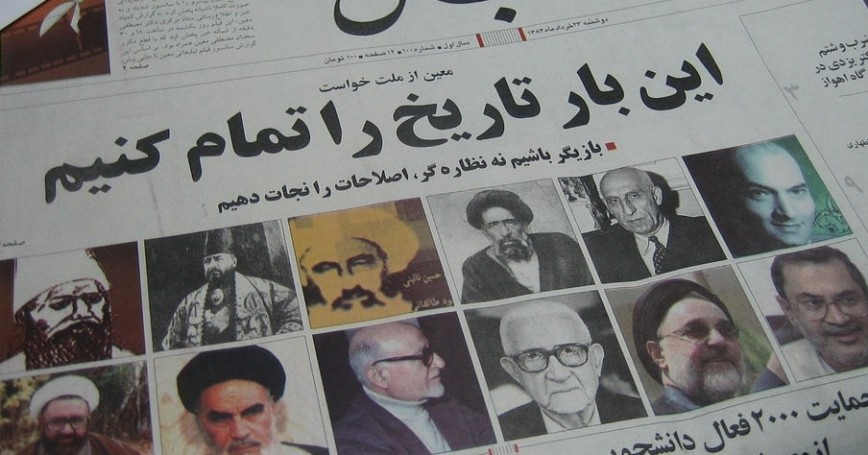 Election 2005 candidates in a Tehran newspaper
