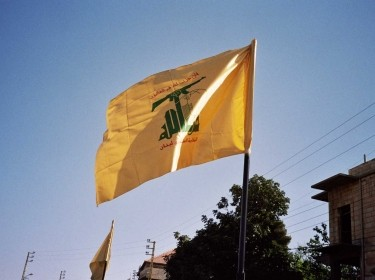 The flag of Lebanese militant group Hezbollah waves in a photo taken in Sept. 2005.