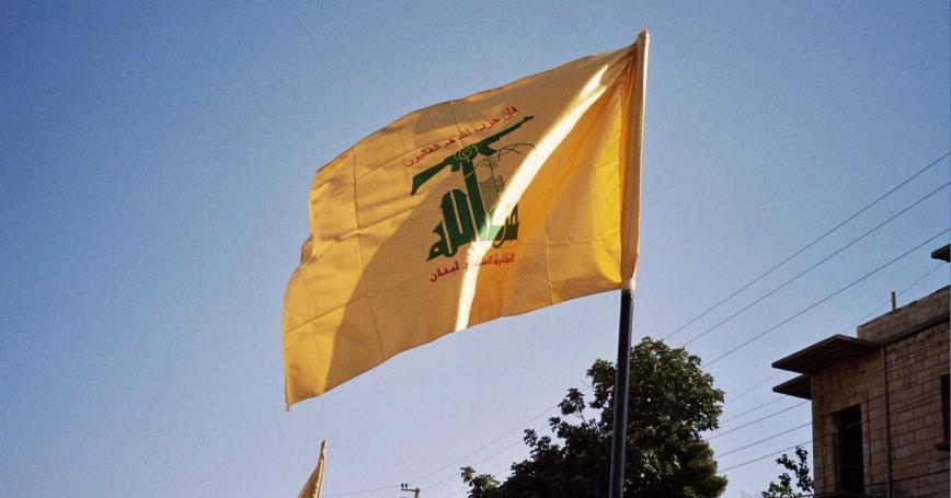 The flag of Lebanese militant group Hezbollah