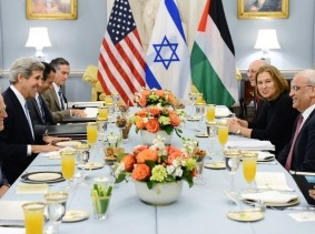 Secretary of State John Kerry hosts an Iftar for Palestinian and Israeli peace negotiators