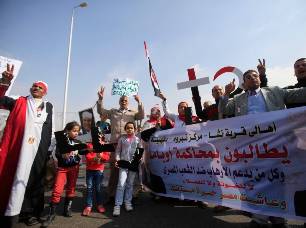 Supporters of Egypt's army chief Field Marshal Abdel Fattah al-Sisi