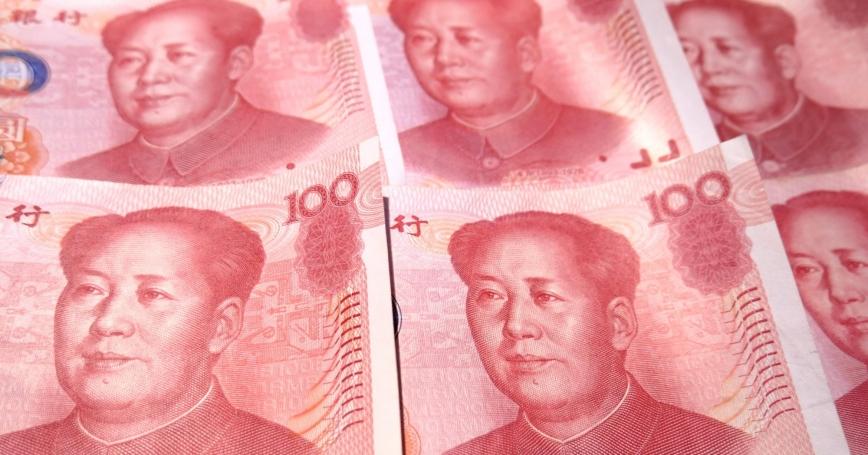 Chinese Renminbi banknotes