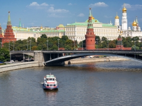 View of Moscow Kremlin and Moscow River