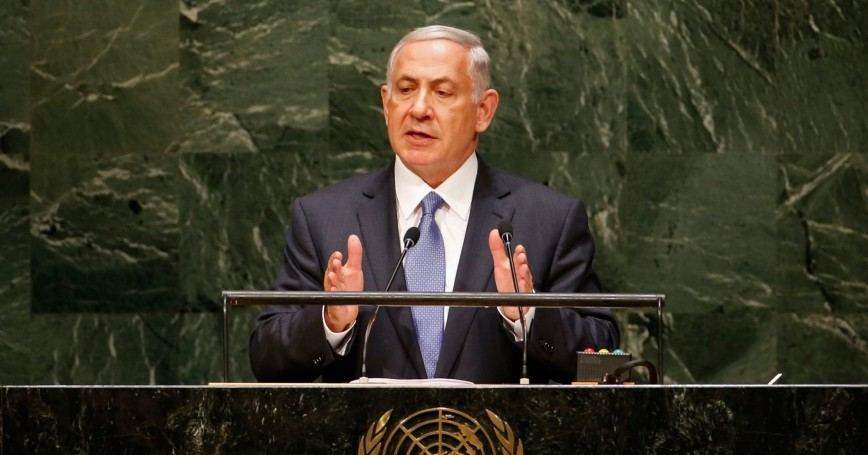 Israel's Prime Minister Benjamin Netanyahu tells the 69th U.N. General Assembly on September 29 that a nuclear-armed Iran would pose a far greater threat to the world than Islamic State militants