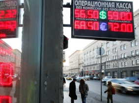 A board displays currency exchange rates on a Moscow street, December 29, 2014