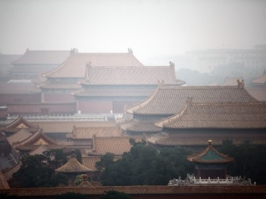 Forbidden City on a foggy day in Beijing, China