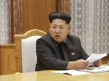 North Korean leader Kim Jong Un at a meeting of the Workers' Party of