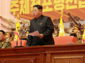 North Korean leader Kim Jong Un addresses the fourth conference of artillery personnel of the KPA in Pyongyang, December 5, 2015, photo by KCNA/Reuters
