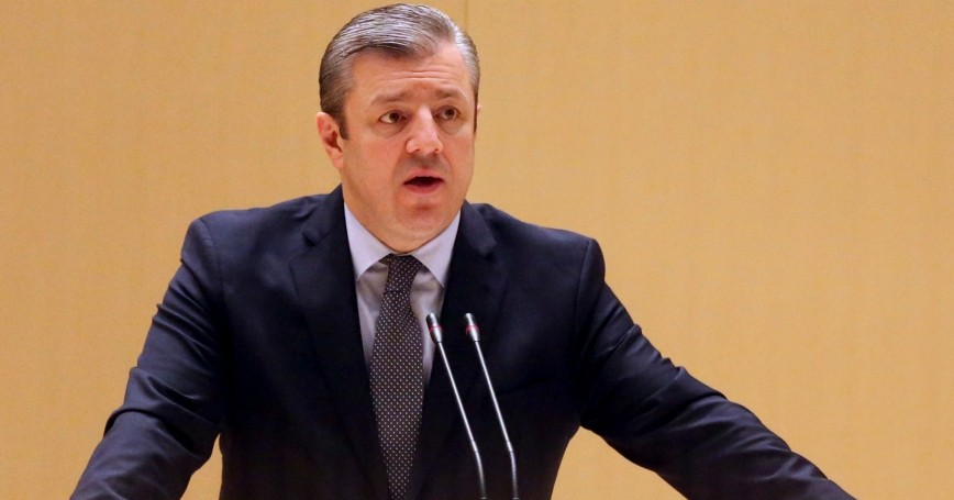 Georgy Kvirikashvili, who was nominated for the post of Georgia's prime minister on December 25 after Irakly Garibashvili resigned, delivers a speech on December 28, 2015