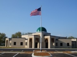 Islamic Center of Murfreesboro, Tennessee