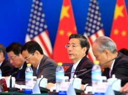 Guo Shengkun, China's Minister of Public Security, speaks during the Second U.S.-China High-Level Joint Dialogue on Cybercrime and Related Issues in Beijing, China, June 14, 2016