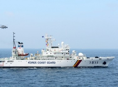 A Korea Coast Guard ship