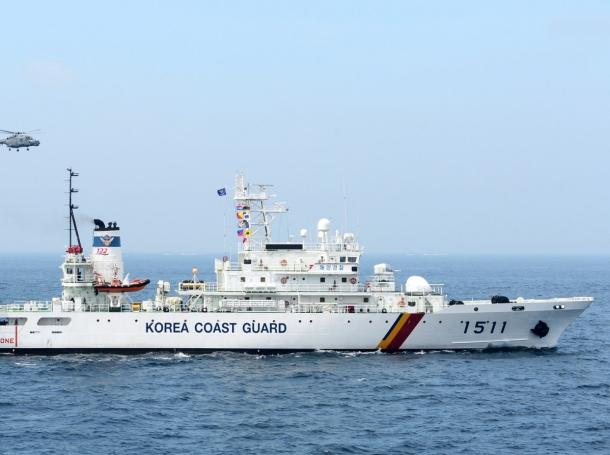 A Korea Coast Guard ship