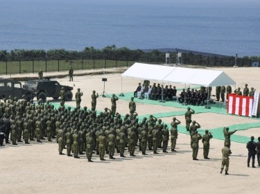 Japan's Self Defence Force holds an opening ceremony of a new military base on the island of Yonaguni in the Okinawa prefecture, March 28, 2016
