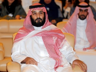 Saudi Crown Prince Mohammed bin Salman attends a conference in Riyadh, October 24, 2017