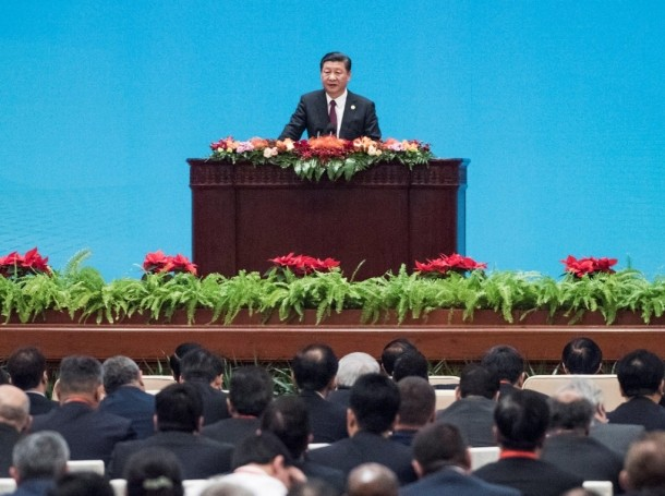 """China's President Xi Jinping speaks at the opening ceremony of the """"CPC in dialogue with world political parties"""" high-level meeting, at the Great Hall of the People in Beijing, China, December 1, 2017"""