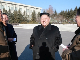 North Korean leader Kim Jong Un visits the national science centre, in Pyongyang, North Korea, January 12, 2018