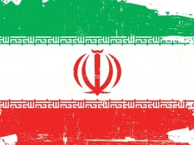 An Iranian scratched flag with a grunge texture