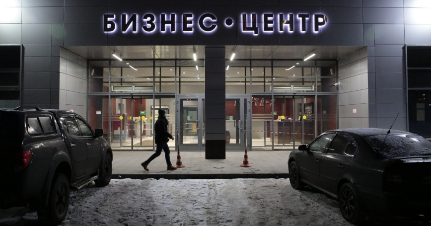 The business centre Lakhta-2, which reportedly houses internet research companies known for the trolling on social media, in St. Petersburg, Russia, February 20, 2018, photo by Anton Vaganov/Reuters