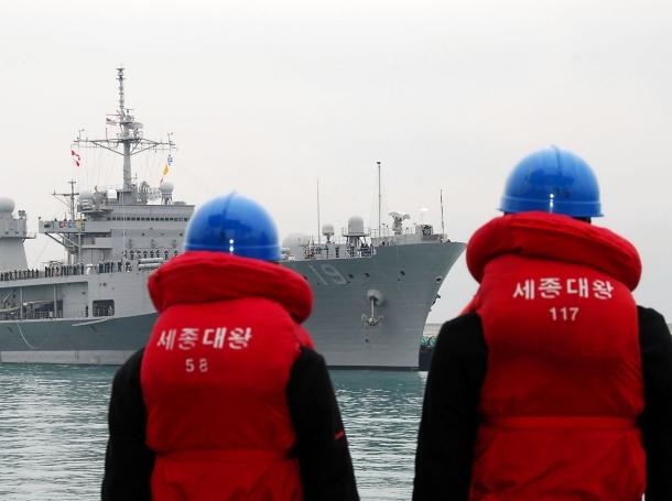 Two Korean sailors watch the U.S. 7th Fleet command ship USS Blue Ridge as it arrives in Busan, Republic of Korea, March 5, 2010, photo by Petty Officer 1st Class Bobbie Attaway/U.S. Navy