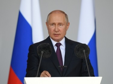 Russian President Vladimir Putin delivers a speech at Patriot Congress and Exhibition Centre in the Moscow Region, Russia, August 23, 2021, photo by Ramil Sitdikov/Kremlin via Reuters