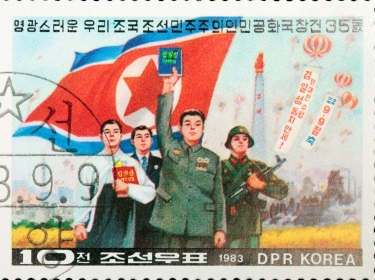 North Korean postage stamp