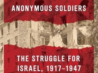 Book jacket of Anonymous Soldiers: The Struggle for Israel, 1917-1947