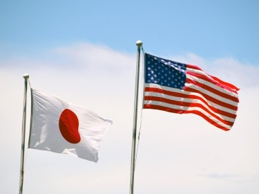 Japanese flag and American flag