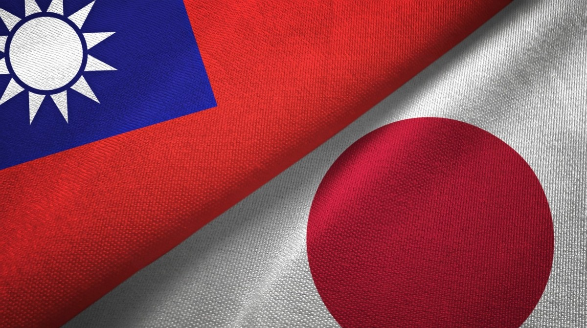 taiwan,taiwanese,flag,Japan,Japanese,national,flags,agreement,meeting,paired,double,partnership,union,two,vs,conflict,together,summit,independence,presentation,country,day,banner,cloth,fabric,textile,holiday,government,official,symbol,illustration,friendship,cooperation,international,sign,politics,nation,war,alliance,competition,combination,countries,communication,texture,japan,japanese