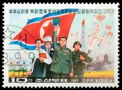North Korean postage stamp
