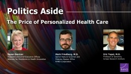 The Price of Personalized Health Care
