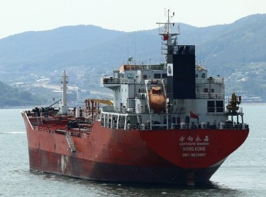 The Lighthouse Winmore, a Hong Kong-registered oil tanker that in November 2017 was seized for suspected violations of United Nations sanctions against North Korea