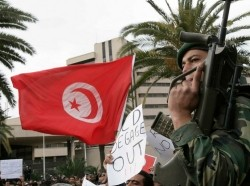 a demonstration in downtown Tunis, January 20, 2011