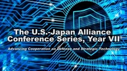 Cover image for the U.S.-Japan Alliance Conference Series.