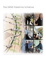 نظرة عامة على مبادرة RAND في فلسطين